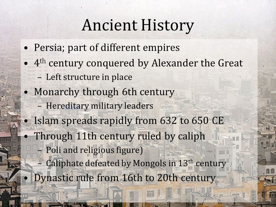 Ancient History Persia; part of different empires