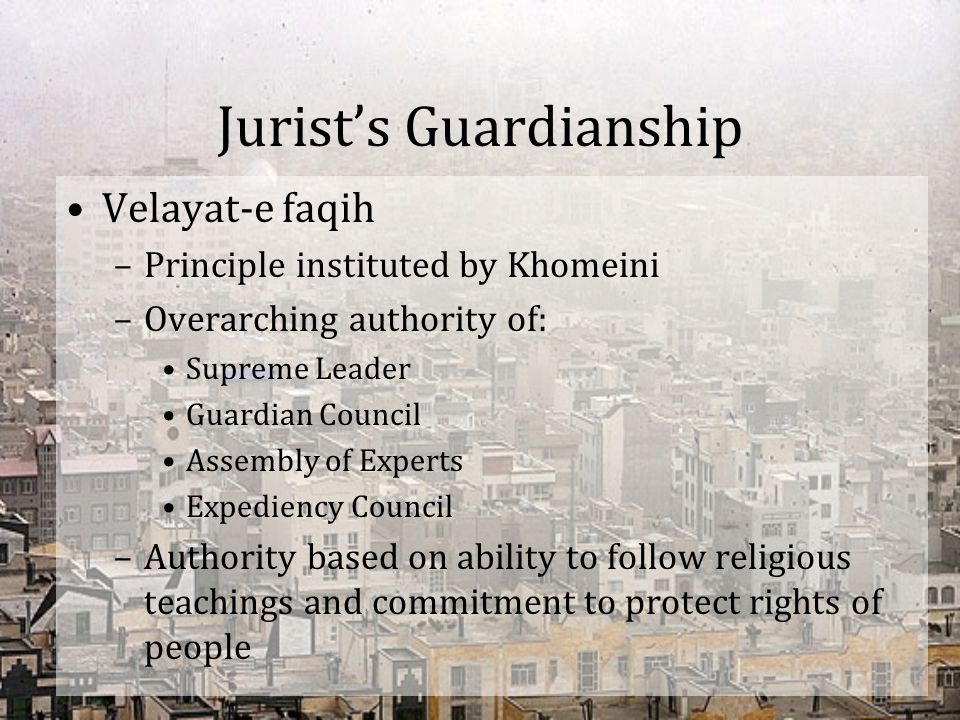 Jurist's Guardianship