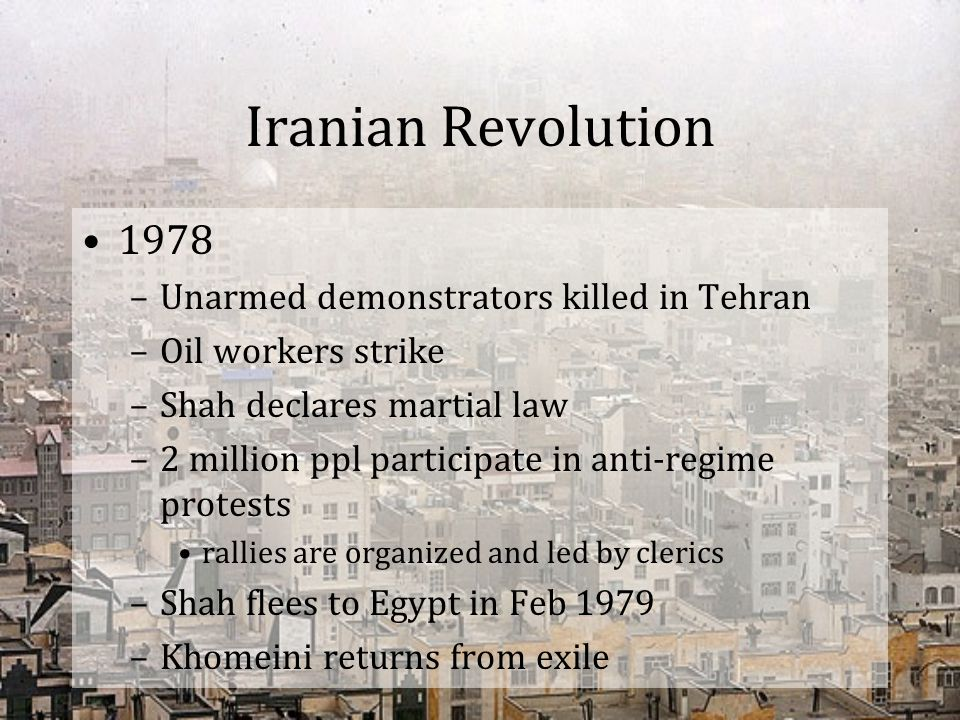 Iranian Revolution 1978 Unarmed demonstrators killed in Tehran