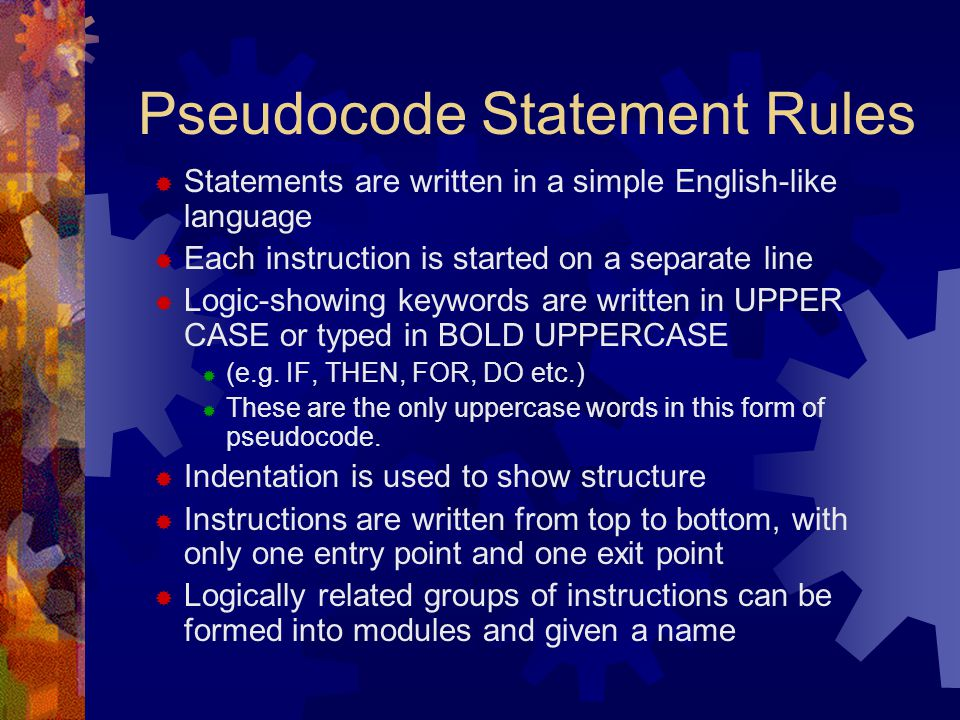 Pseudocode Statement Rules