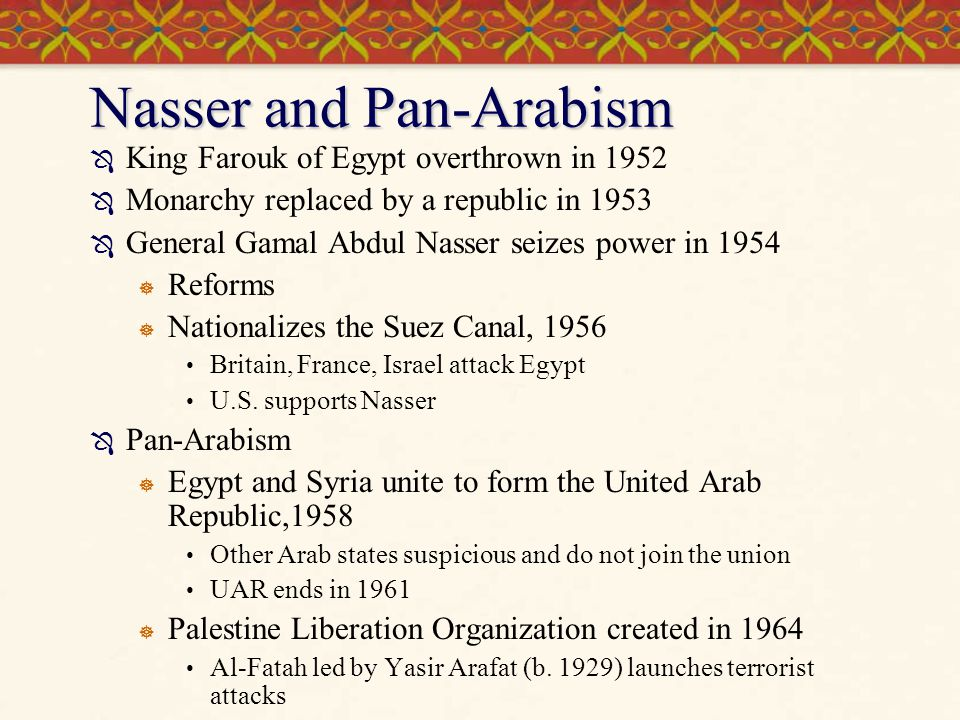 Nasser and Pan-Arabism