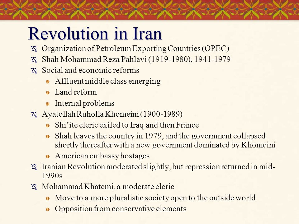 Revolution in Iran Organization of Petroleum Exporting Countries (OPEC) Shah Mohammad Reza Pahlavi (1919-1980), 1941-1979.
