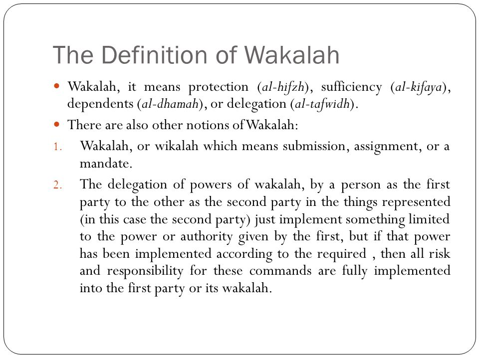 The Definition of Wakalah