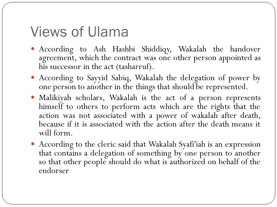 Views of Ulama