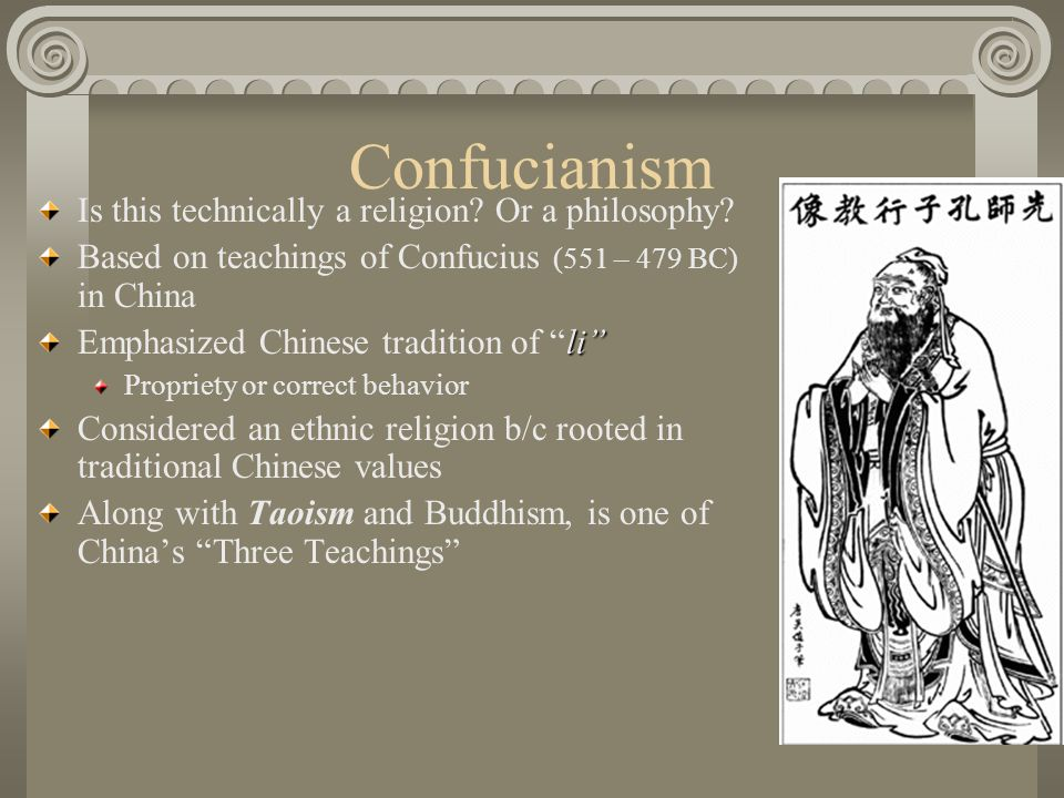 Confucianism Is this technically a religion Or a philosophy