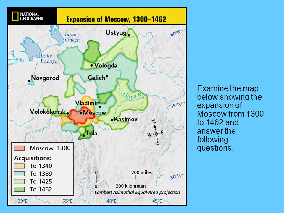 Examine the map below showing the expansion of Moscow from 1300 to 1462 and answer the following questions.