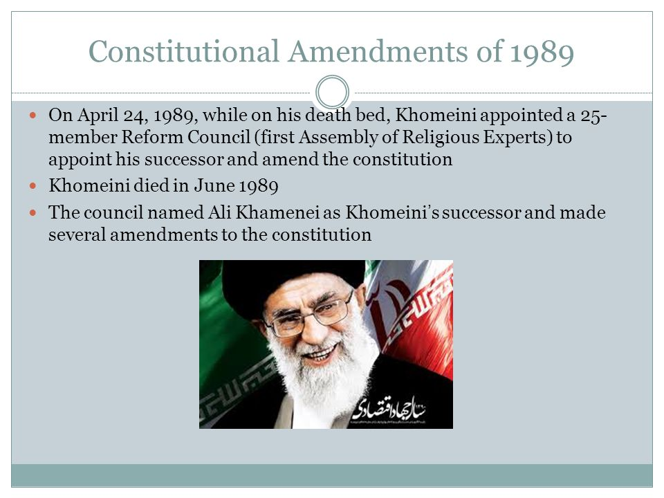 Constitutional Amendments of 1989