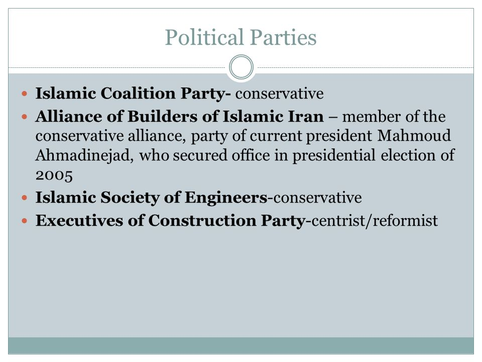 Political Parties Islamic Coalition Party- conservative