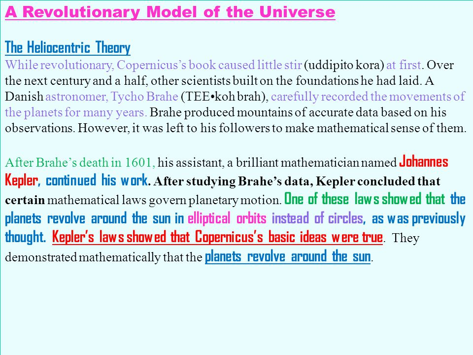 A Revolutionary Model of the Universe The Heliocentric Theory