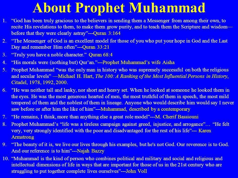 About Prophet Muhammad