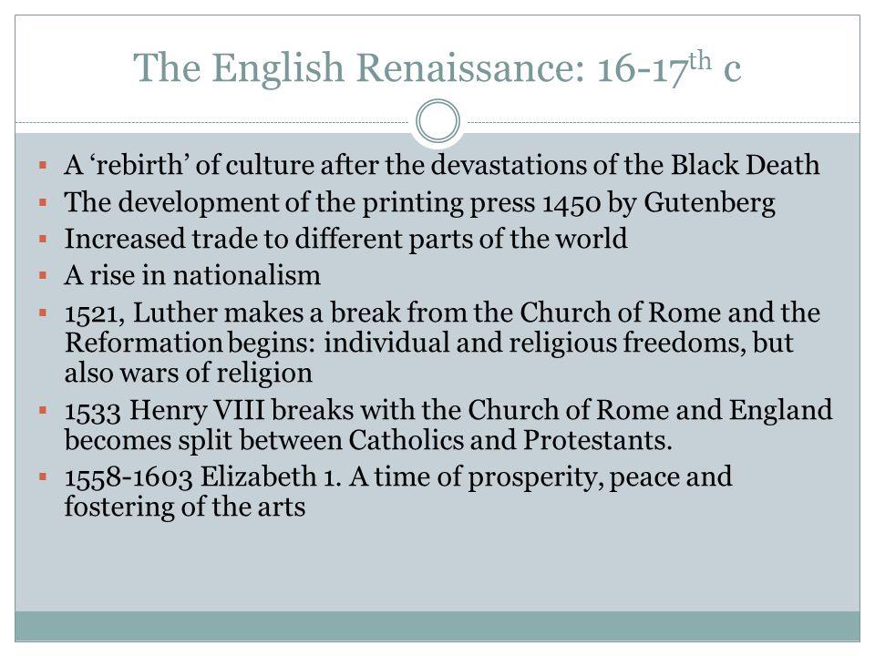 The English Renaissance: 16-17th c
