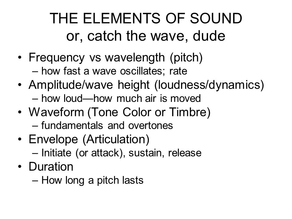 THE ELEMENTS OF SOUND or, catch the wave, dude