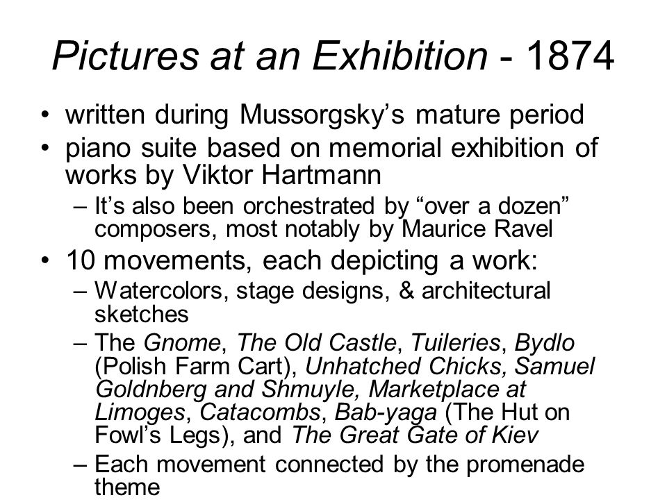 Pictures at an Exhibition - 1874
