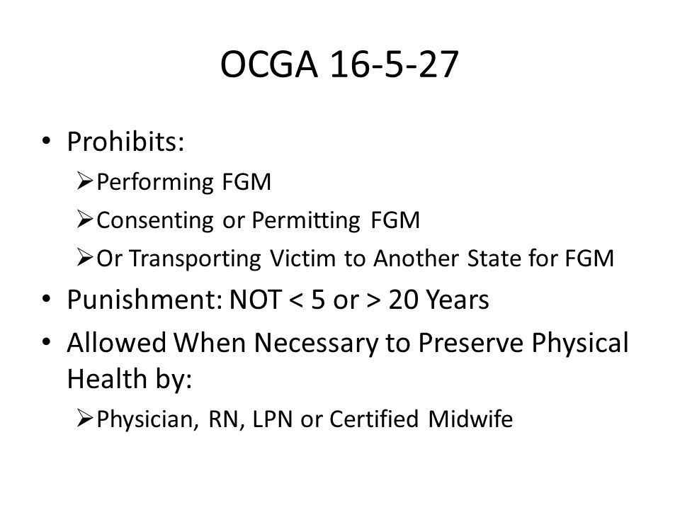 OCGA 16-5-27 Prohibits: Punishment: NOT < 5 or > 20 Years