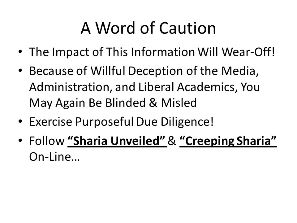 A Word of Caution The Impact of This Information Will Wear-Off!