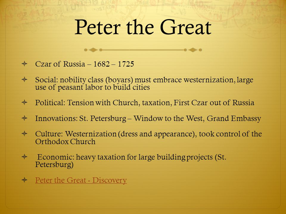 comparing and contrasting peter the great Could you compare and contrast peter s ministry and paul s ministry by shawn  brasseaux i would be glad to answer this inquiry, a question that very few.