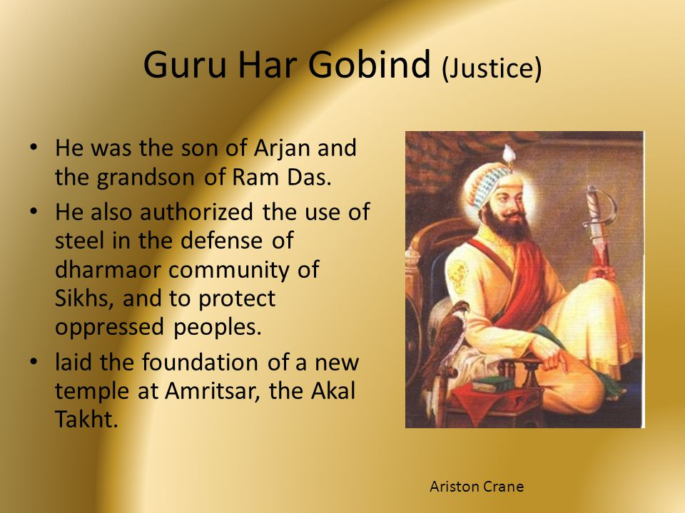 Guru Har Gobind (Justice)