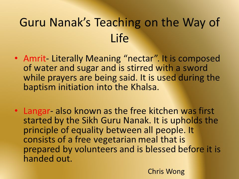 Nectar Meaning In Hindi - 0425