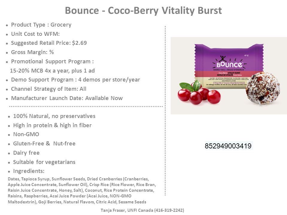 Bounce - Coco-Berry Vitality Burst