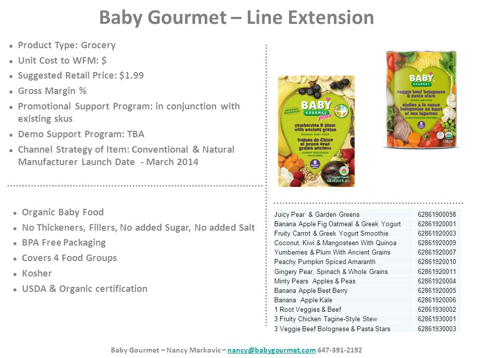 Baby Gourmet – Line Extension
