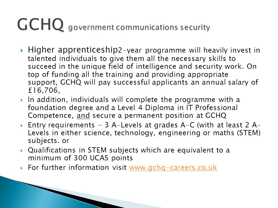 GCHQ government communications security