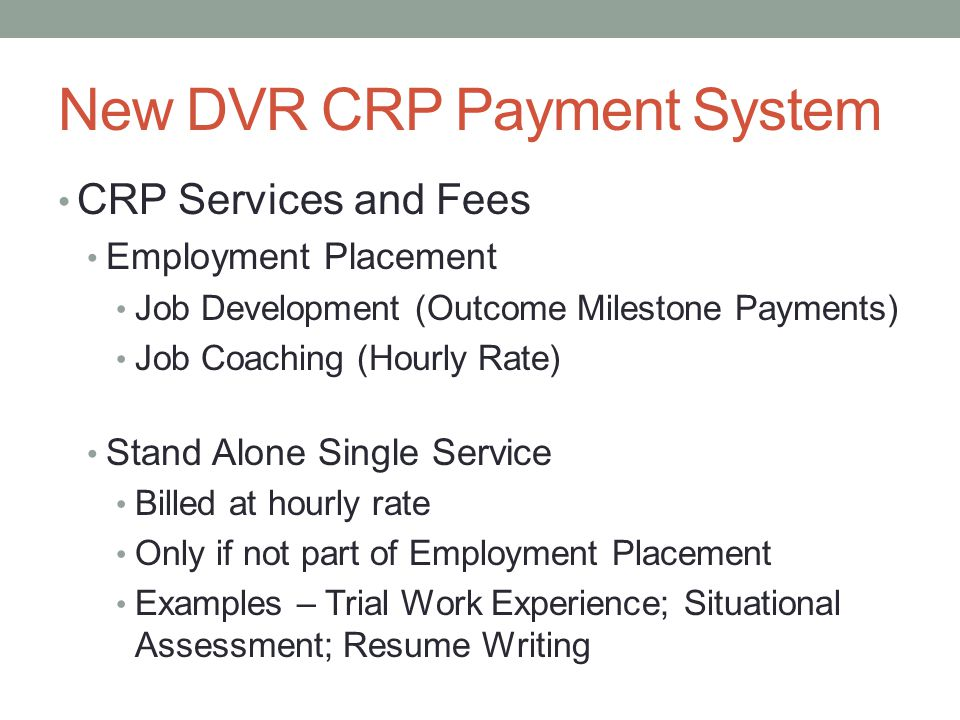 New DVR CRP Payment System
