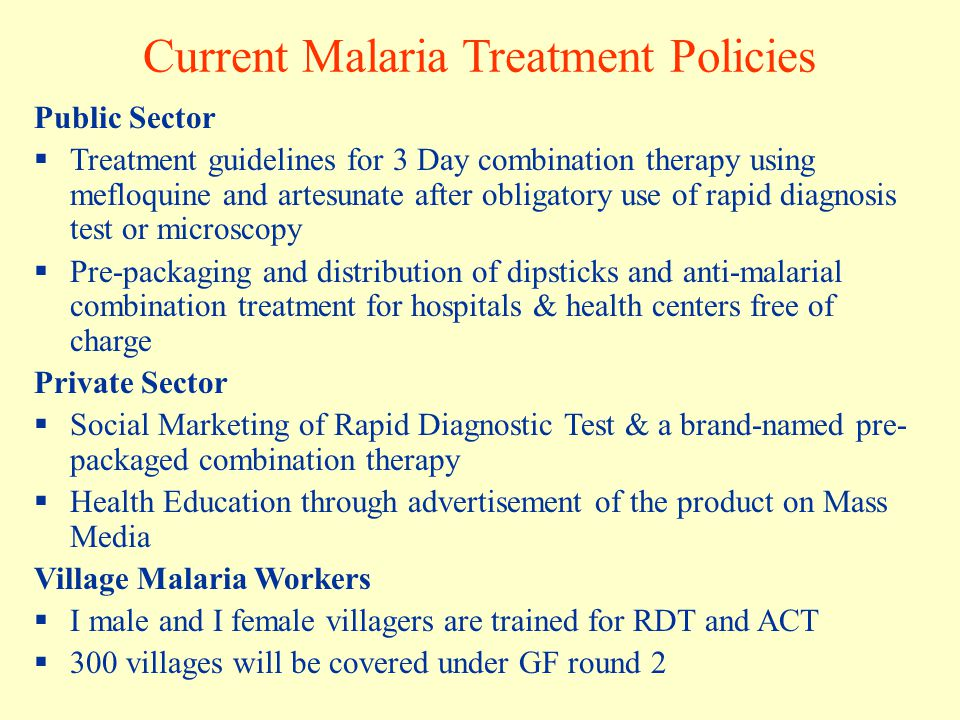 Current Malaria Treatment Policies