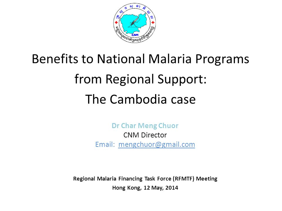 Benefits to National Malaria Programs from Regional Support: