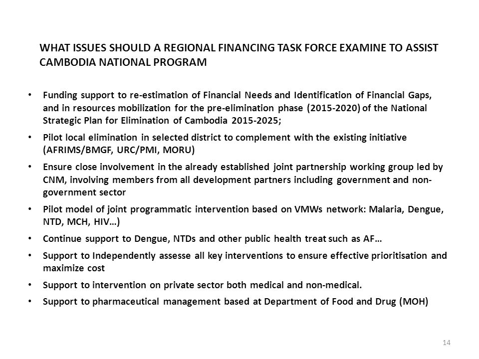 What issues should a regional financing task force examine to assist Cambodia national program