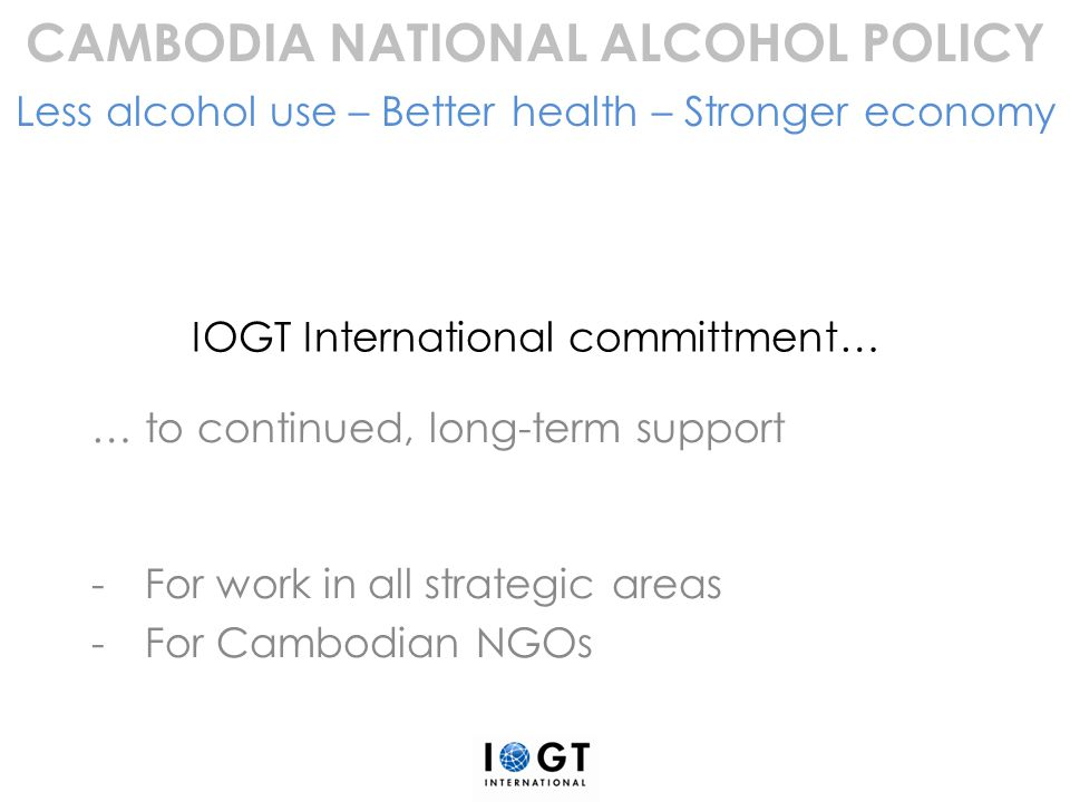 IOGT International committment…