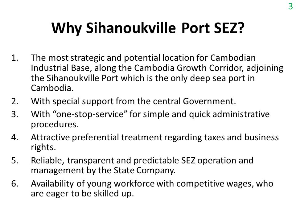 Why Sihanoukville Port SEZ