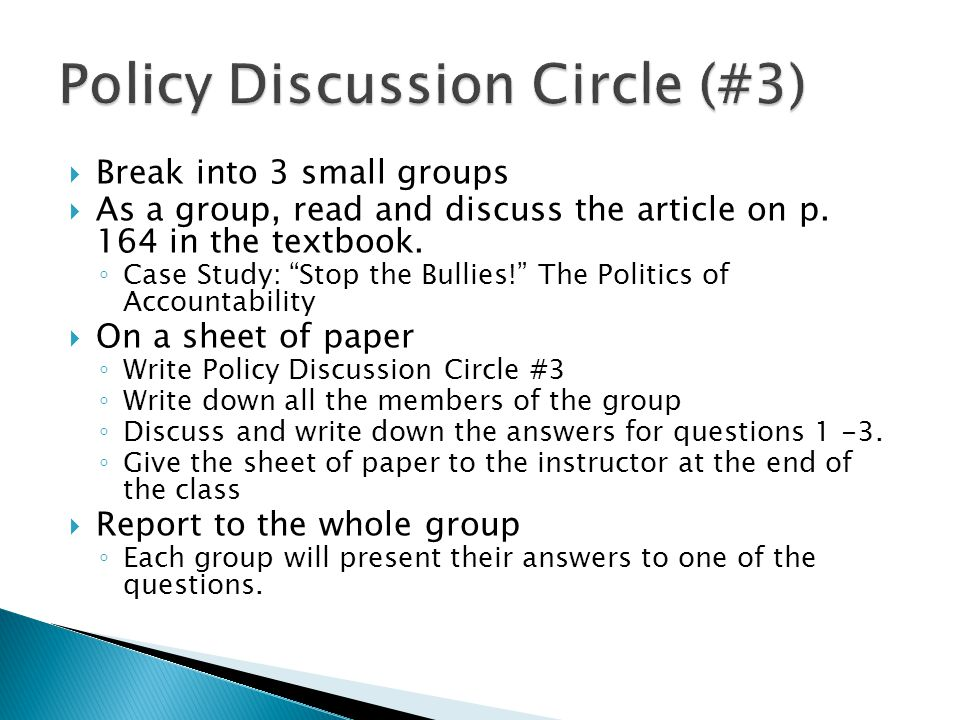 Policy Discussion Circle (#3)