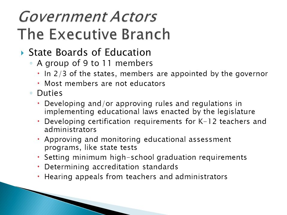 Government Actors The Executive Branch