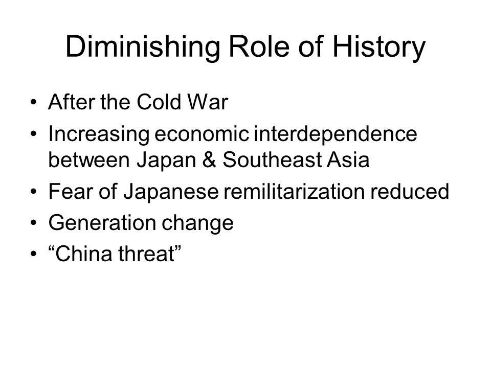 Diminishing Role of History