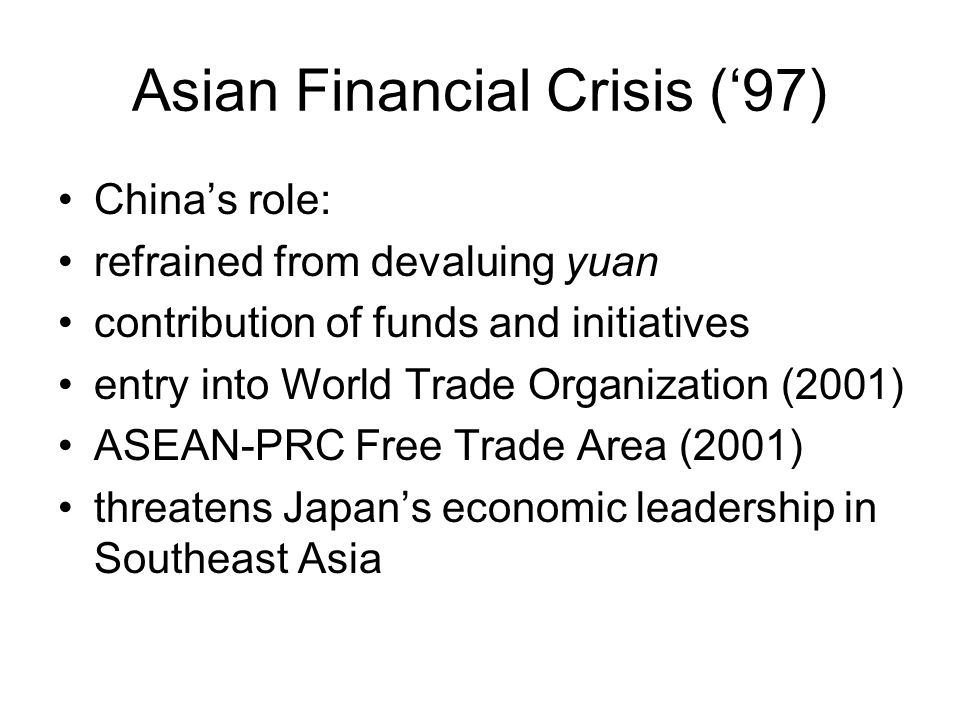 account of the asian financial crisis Economy eroded rapidly as the asian financial crisis the financial crisis in korea: causes and challenges 3 the financial crisis in korea.