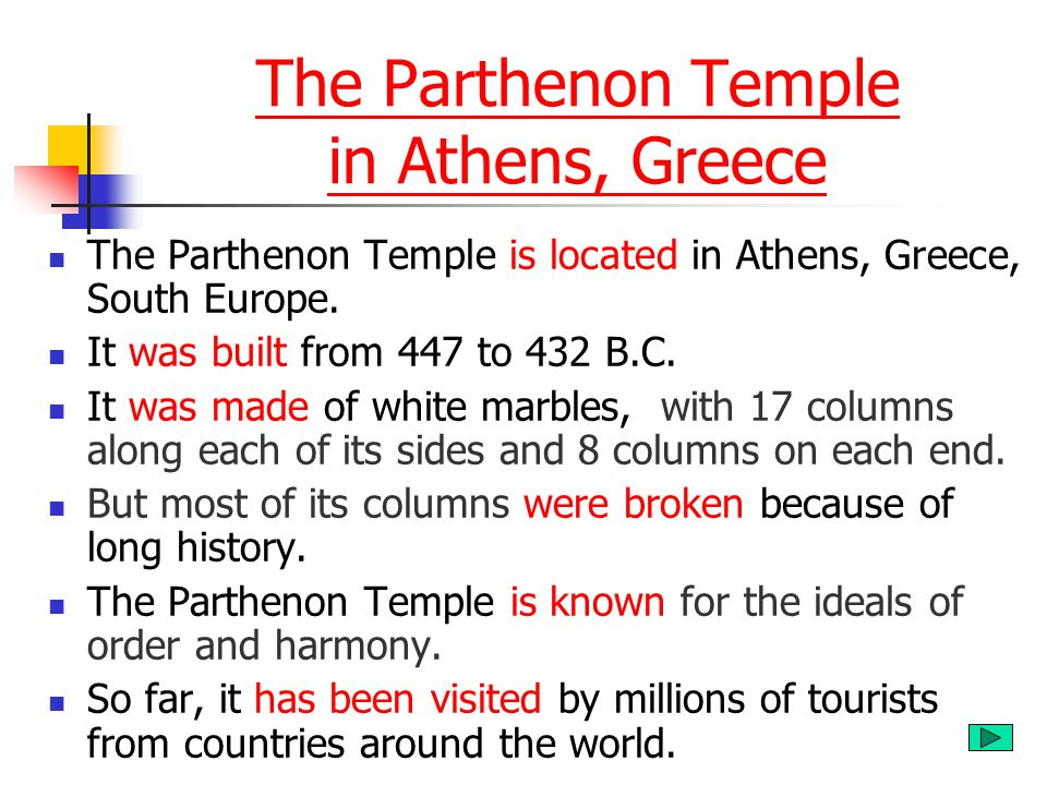 The Parthenon Temple in Athens, Greece