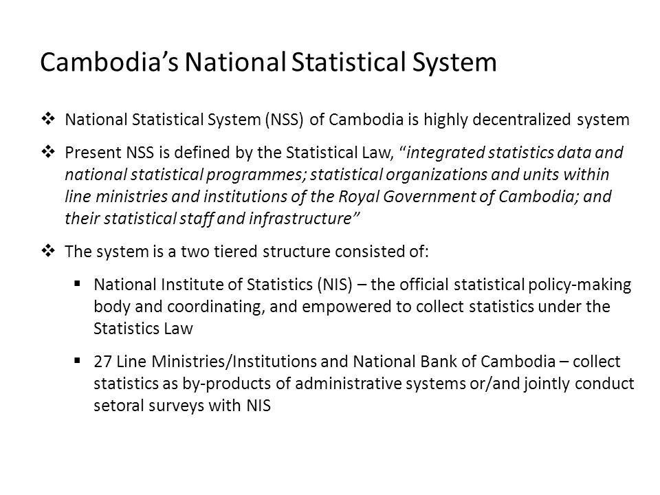 Cambodia's National Statistical System