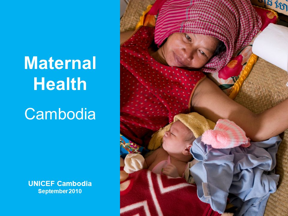 UNICEF Cambodia September 2010