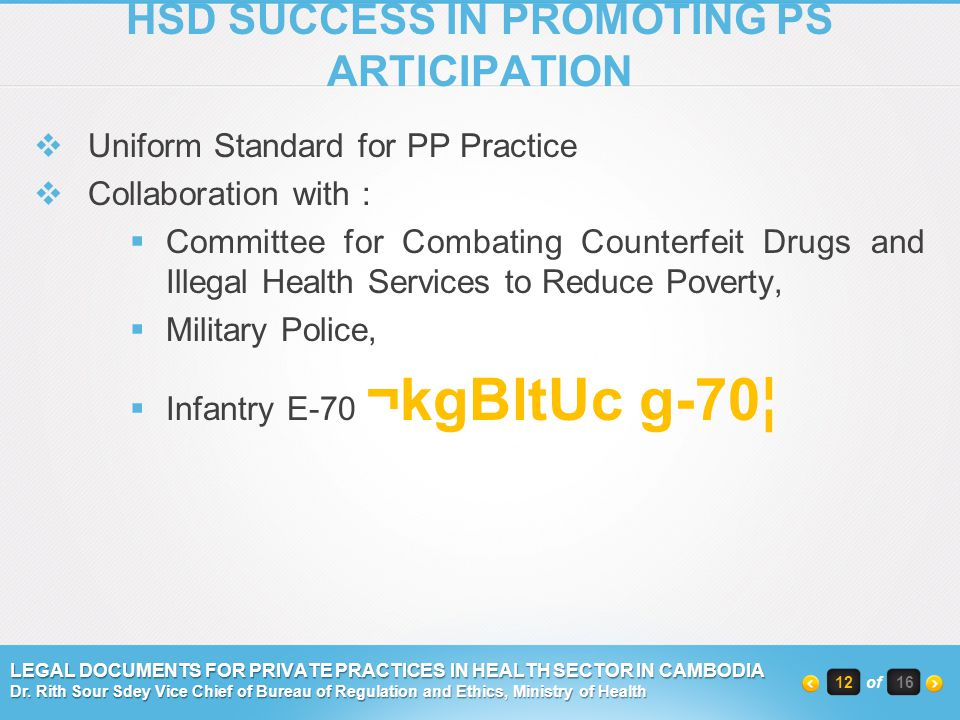 HSD SUCCESS IN PROMOTING PS ARTICIPATION