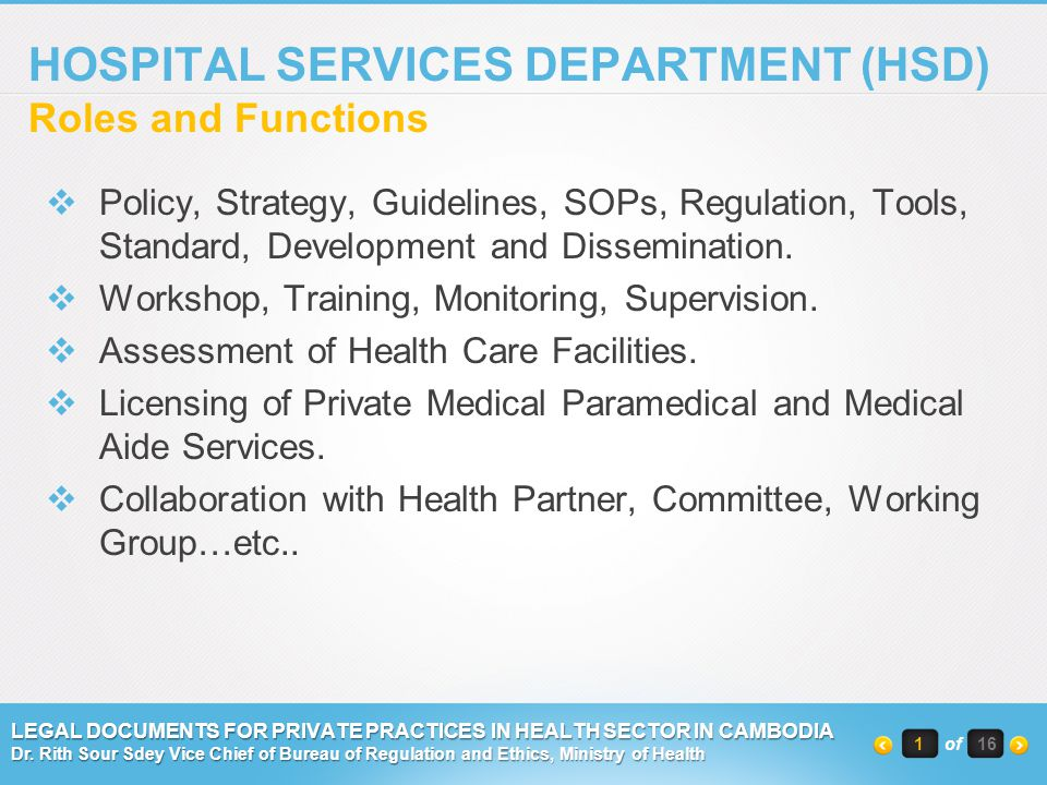 HOSPITAL SERVICES DEPARTMENT (HSD) Roles and Functions