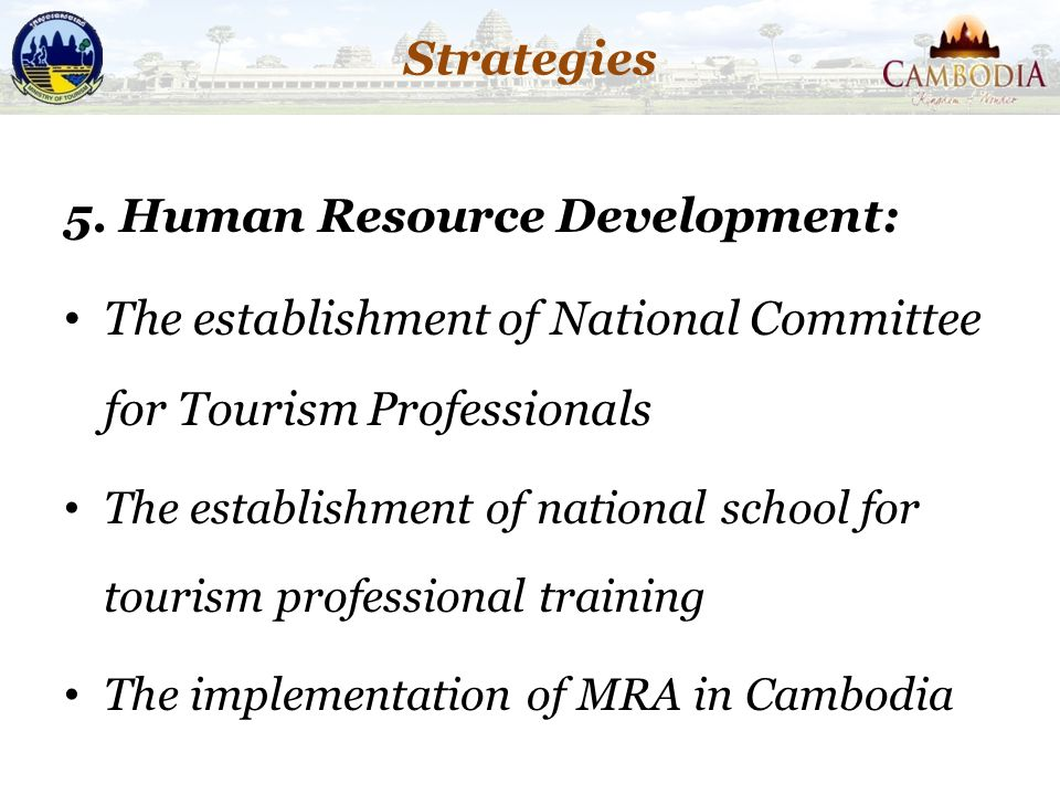 5. Human Resource Development: