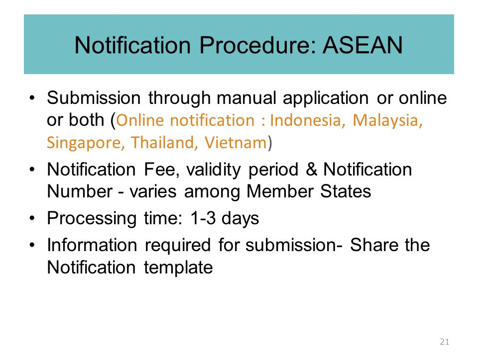 Notification Procedure: ASEAN