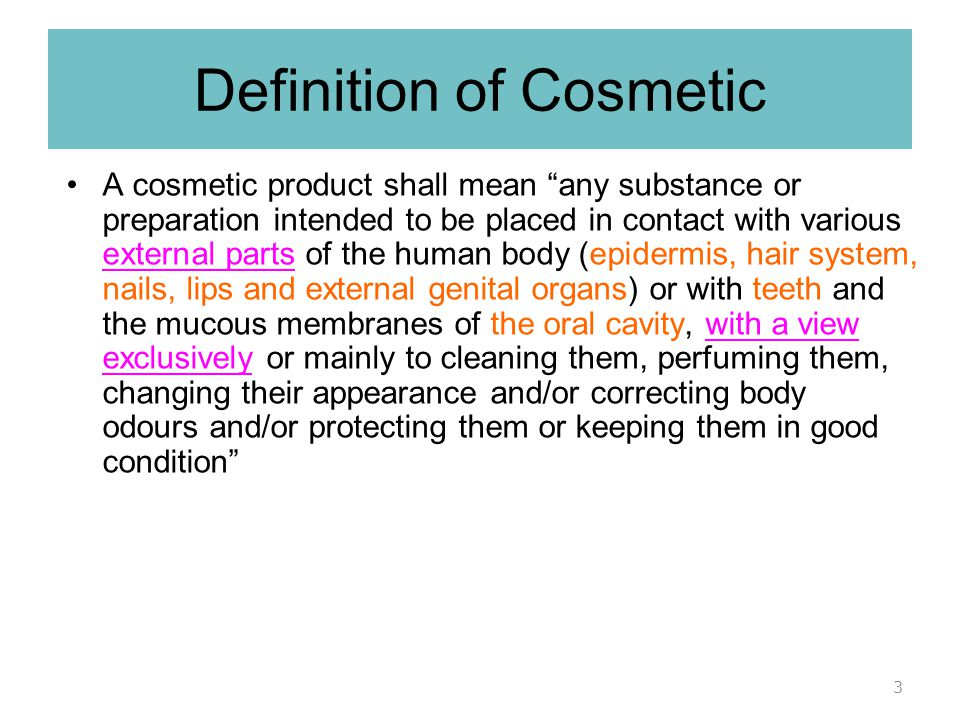 Definition of Cosmetic