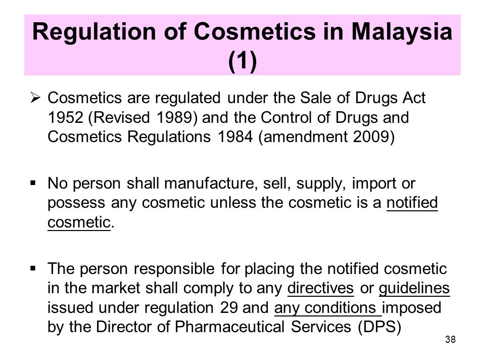 Regulation of Cosmetics in Malaysia (1)