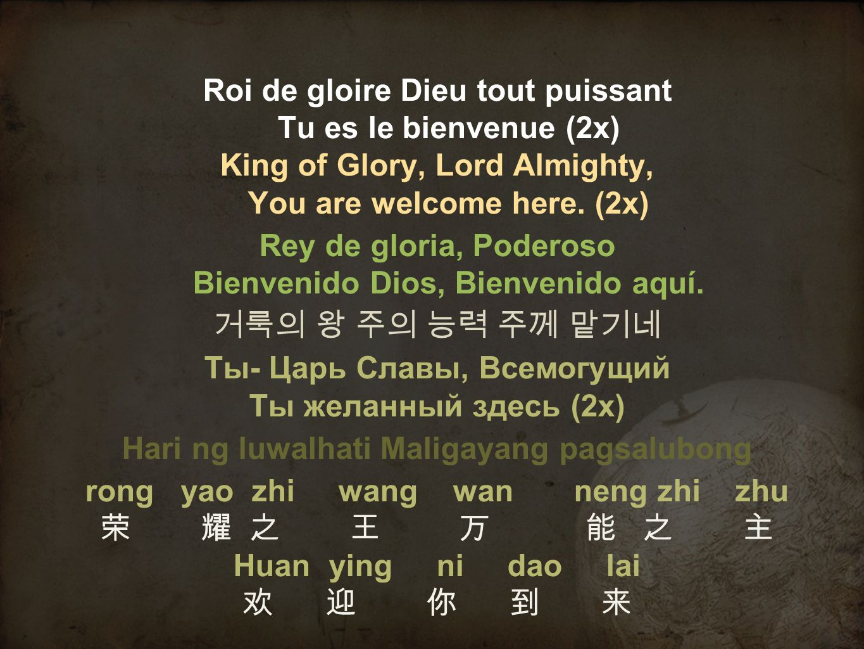 Roi de gloire Dieu tout puissant Tu es le bienvenue (2x)