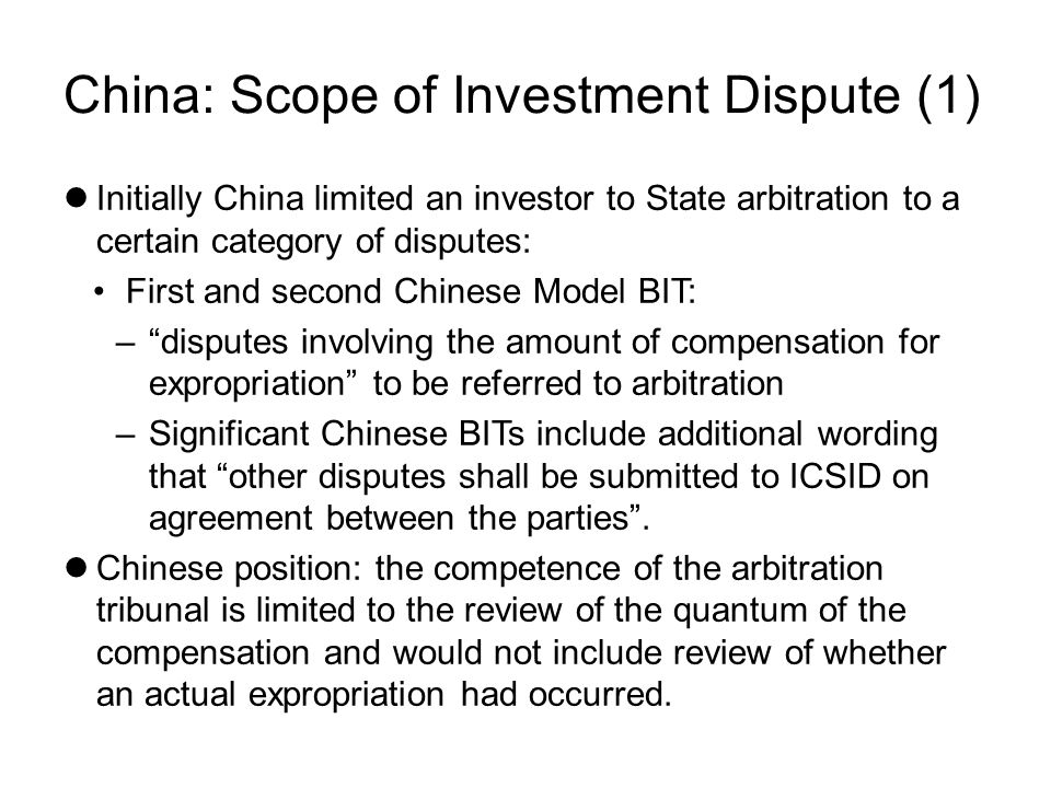 China: Scope of Investment Dispute (1)