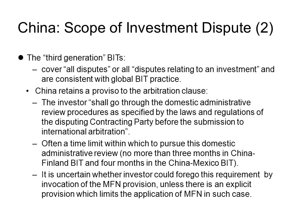 China: Scope of Investment Dispute (2)