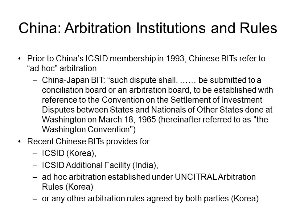 China: Arbitration Institutions and Rules
