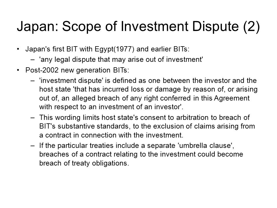 Japan: Scope of Investment Dispute (2)