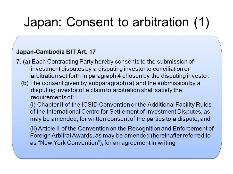 Japan: Consent to arbitration (1)